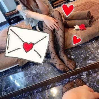 💌0530(2020/05/30 19:58)高梨 ここのブログ画像