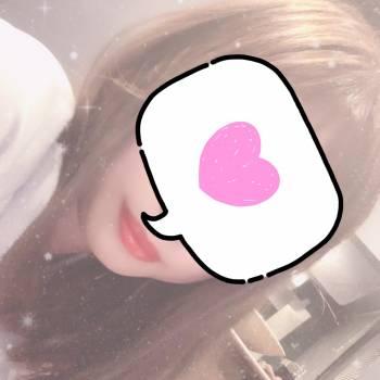 待ってます♡(2020/09/13 10:55)三沢 かほのブログ画像