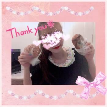 So happy。(2020/05/04 22:40)水谷 かんなのブログ画像
