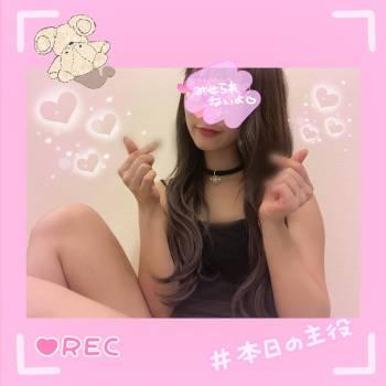幸せをありがとう。(2020/12/31 20:12)水谷 かんなのブログ画像