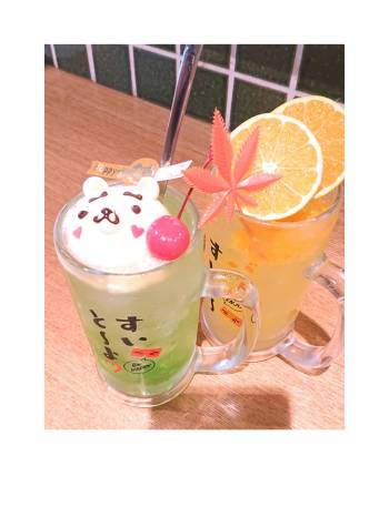 🍊みかん(2020/09/13 20:52)佐々木 まりあのブログ画像