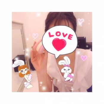 ひっくり返る愛のマーク💗(2020/09/21 23:57)佐々木 まりあのブログ画像