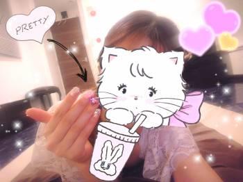 お願いしたいです🙇🙇(2020/10/13 00:48)佐々木 まりあのブログ画像