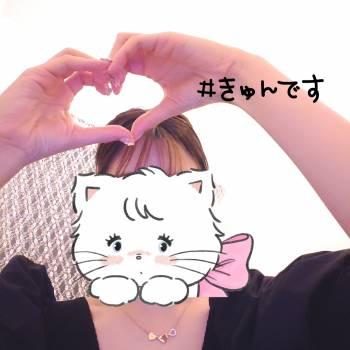 キラッキラ🍒(2020/11/07 20:46)佐々木 まりあのブログ画像