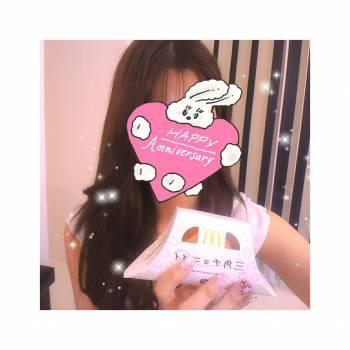 笑顔を忘れない様にする(2020/11/12 01:54)佐々木 まりあのブログ画像