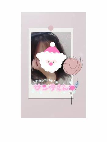 わがまま言いたい🍑(2020/12/22 00:46)佐々木 まりあのブログ画像