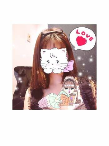 感謝の気持ち(2020/12/24 00:15)佐々木 まりあのブログ画像