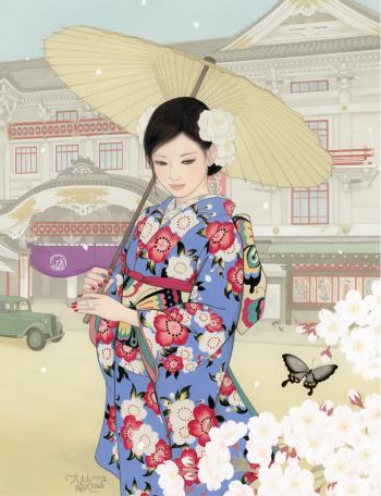 新年(2021/01/03 11:10)葵 あかりのブログ画像