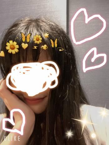 お礼💕(2020/06/12 16:30)花岡 ゆりのブログ画像