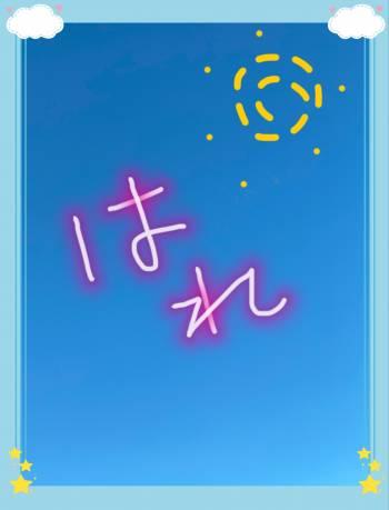 残暑☀️(2020/09/09 11:20)月城 はるきのブログ画像