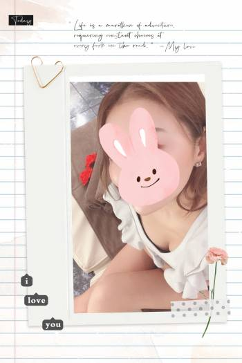 😊(2020/09/18 11:18)月城 はるきのブログ画像