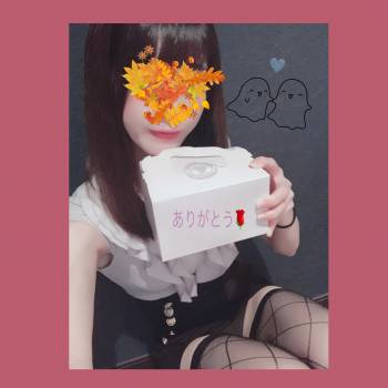 🌱(2020/10/26 13:46)加藤 あやねのブログ画像