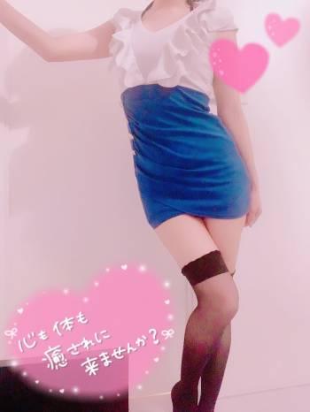 おはよう♡(2020/09/09 10:58)井上 しののブログ画像