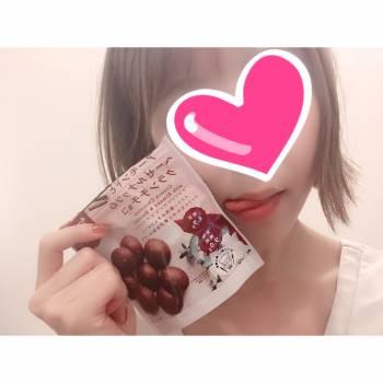お礼💓ハマってるお菓子💓(2020/10/10 15:40)桜井 ゆきののブログ画像