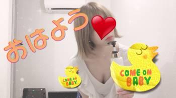 出勤♥️(2020/12/05 12:10)桜井 ゆきののブログ画像