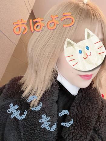 出勤♥️(2020/12/06 12:10)桜井 ゆきののブログ画像