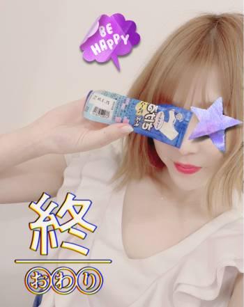 お礼💜(2020/12/07 02:32)桜井 ゆきののブログ画像