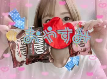 お礼💕💞(2020/12/09 00:43)桜井 ゆきののブログ画像