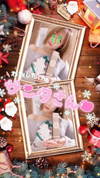 出勤♥️お礼(2020/12/19 12:09)桜井 ゆきののブログ画像