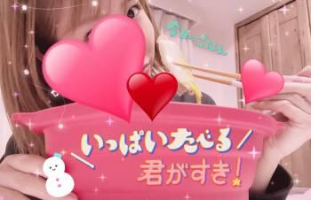 お礼❣️(2020/12/22 00:34)桜井 ゆきののブログ画像