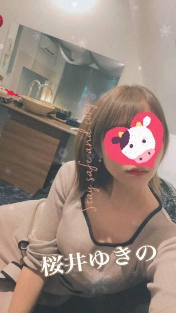 出勤💕(2020/12/27 12:21)桜井 ゆきののブログ画像