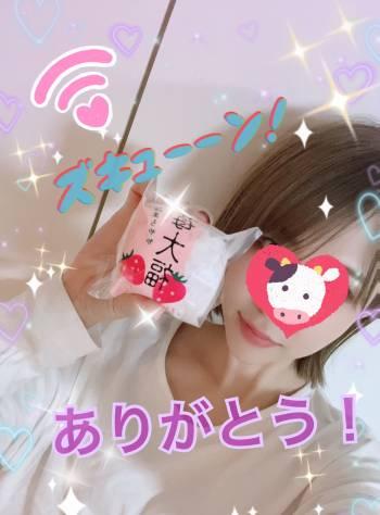 26日お礼💖&……(2020/12/29 11:00)桜井 ゆきののブログ画像