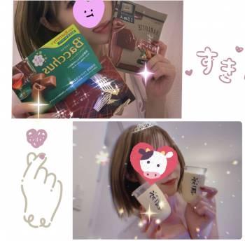 年末29‼️‼️(2020/12/31 23:54)桜井 ゆきののブログ画像