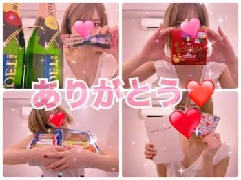 今年最終日‼️‼️(2020/12/31 23:55)桜井 ゆきののブログ画像