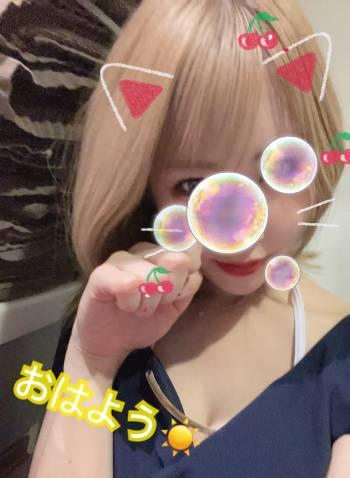 お礼と……💕(2021/04/21 10:04)桜井 ゆきののブログ画像