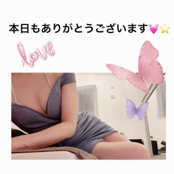 ♡いっぱい♡(2021/05/04 11:59)桜井 ゆきののブログ画像