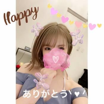 ♡お礼と今日♡(2021/05/05 10:53)桜井 ゆきののブログ画像