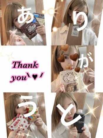 ♡5日お礼♡(2021/05/06 22:59)桜井 ゆきののブログ画像