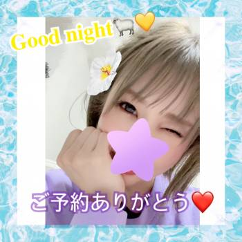 ✨✨明日から✨✨(2021/08/03 01:10)桜井 ゆきののブログ画像