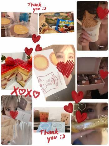 👼🏼おはよう💕(2021/09/24 10:56)桜井 ゆきののブログ画像