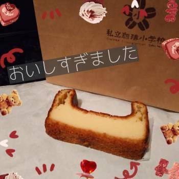 小松が如く🍒vol.9(2020/10/06 22:24)小松 ゆきのブログ画像