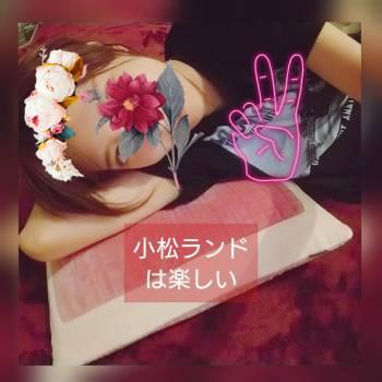 小松が如く🍒vol.13(2020/10/11 01:01)小松 ゆきのブログ画像