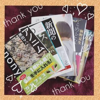小松が如く🍒vol.18(2020/10/14 10:00)小松 ゆきのブログ画像
