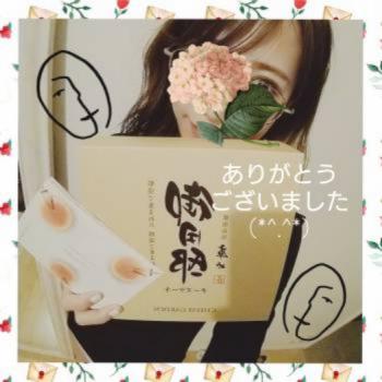 小松が如く🍒vol.24(2020/10/18 12:02)小松 ゆきのブログ画像