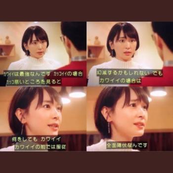 小松が如く🍒vol.28(2020/10/20 09:11)小松 ゆきのブログ画像