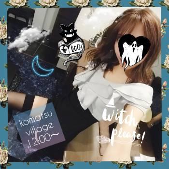 小松が如く🍒vol.39(2020/10/27 08:46)小松 ゆきのブログ画像