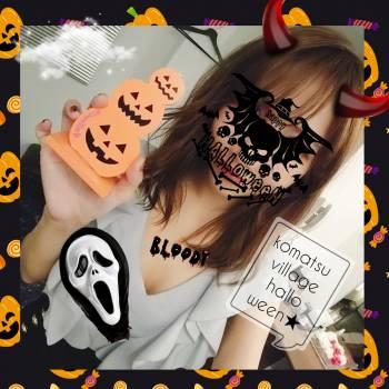 小松が如く🍒vol.43(2020/10/31 13:35)小松 ゆきのブログ画像