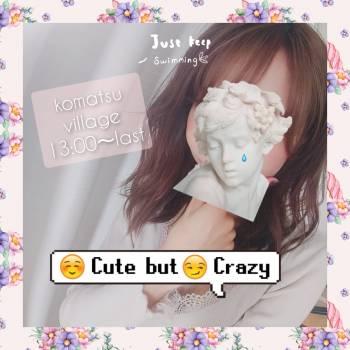 小松が如く🍒vol.46(2020/11/07 11:43)小松 ゆきのブログ画像