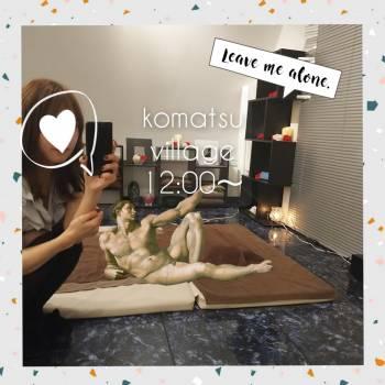 小松が如く🍒vol.53(2020/11/12 11:24)小松 ゆきのブログ画像