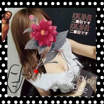 小松が如く🍒vol.58(2020/11/17 12:47)小松 ゆきのブログ画像