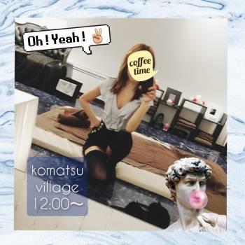 小松が如く🍒vol.60(2020/11/19 16:44)小松 ゆきのブログ画像