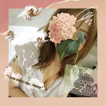 小松が如く🍒vol.64(2020/11/23 09:05)小松 ゆきのブログ画像