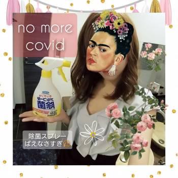 小松が如く🍒vol.65(2020/11/24 17:08)小松 ゆきのブログ画像