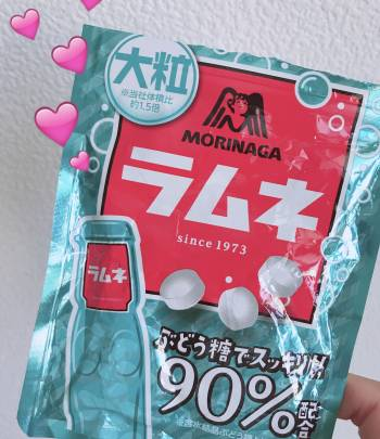 楽しかったー💕(2020/11/16 07:55)遠野 まゆみのブログ画像