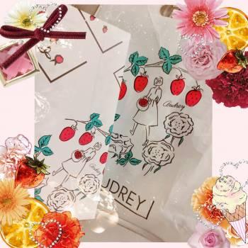 お菓子💝(2020/11/01 05:06)花井 ゆりあのブログ画像