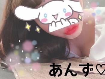 ラスト2日✨✨✨(2020/12/29 09:53)小泉 あんずのブログ画像